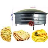 ساج گازی پخت نان مدل عراقی