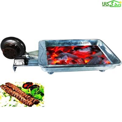 کباب پز زغالی با فن برقی