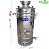سماور گازی استیل 33 لیتر (شمعک دار)