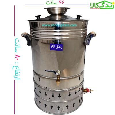 سماور گازی استیل 60 لیتر (شمعک دار)
