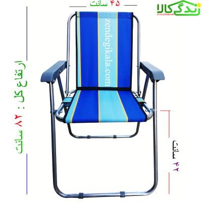 صندلی مسافرتی تاشو مبلی