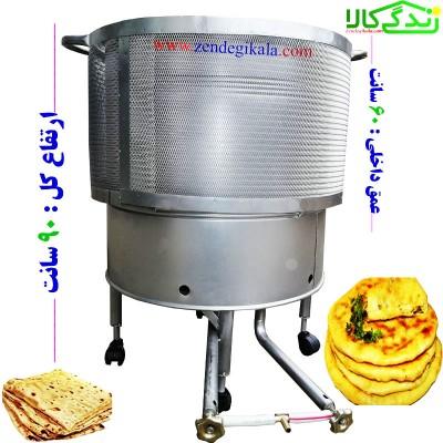 تنور پخت نان سایز 60*50 سانت
