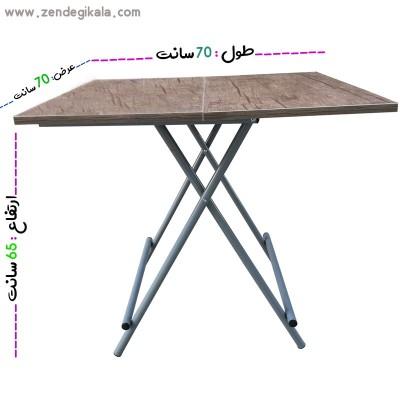 میز تاشو مسافرتی بزرگ