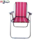 صندلی تاشو مسافرتی و دسته دار مدل مبلی 5 فنره