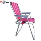 صندلی تاشو مسافرتی مدل مبلی 5