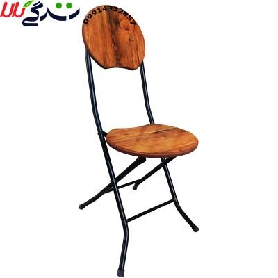 صندلی تاشو چوبی مدل سلطنتی سایز متوسط